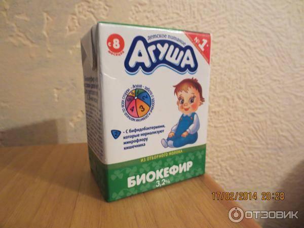 Готовим кефир для малыша в домашних условиях
