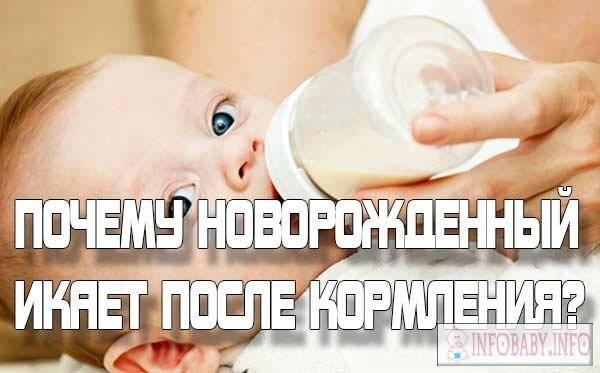 Сыпь у новорожденных и грудных детей (+фото)