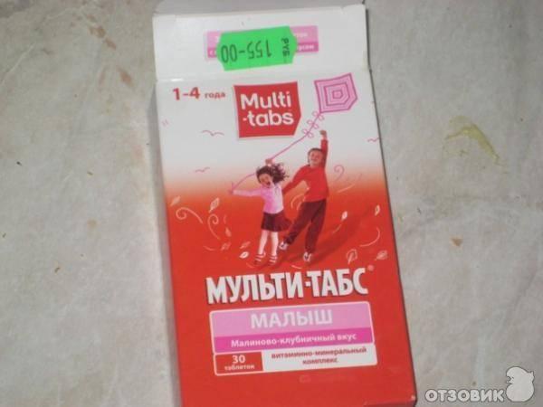 Multi-tabs бэби (капли, 30 мл, для приема внутрь, для тела) - цена, купить онлайн в санкт-петербурге, описание, заказать с доставкой в аптеку - все аптеки