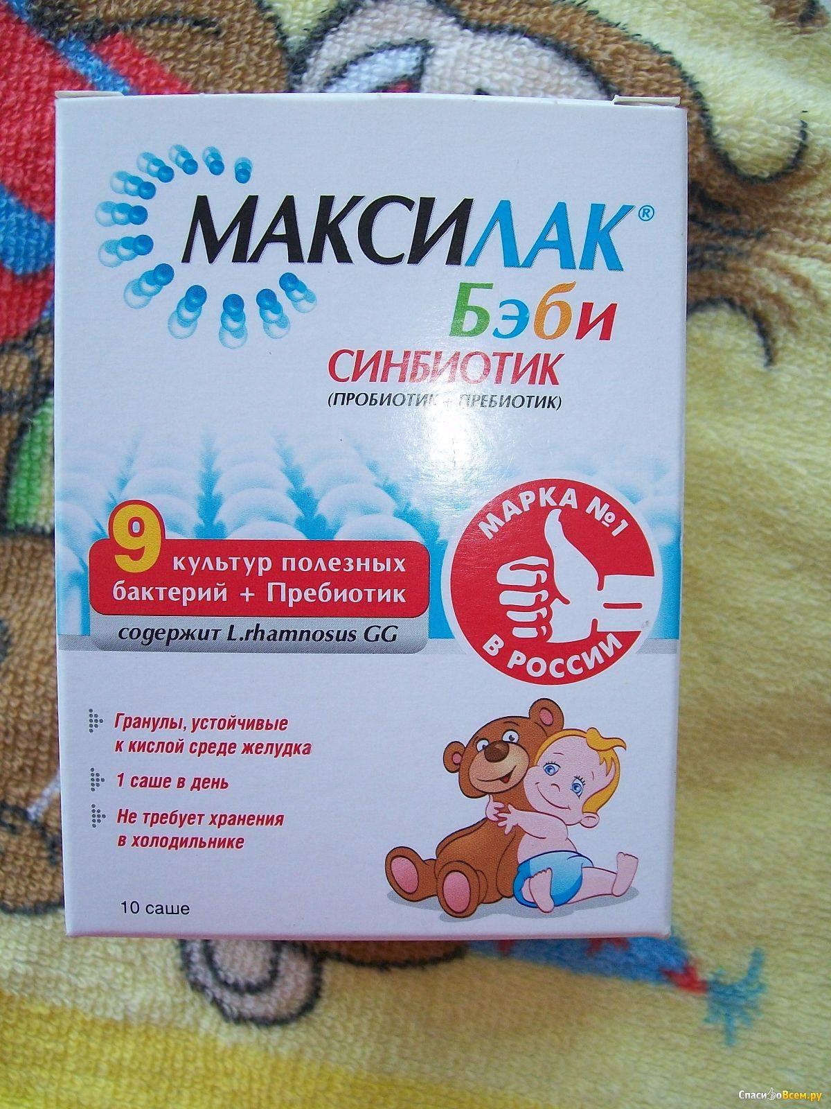 Максилак® бэби, синбиотик (пробиотик + пребиотик)