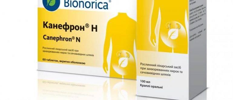 Канефрон® h (canephron® n)