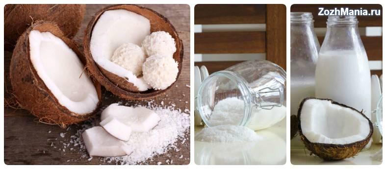 Кокосовое молоко - польза и вред, как использовать, рецепт