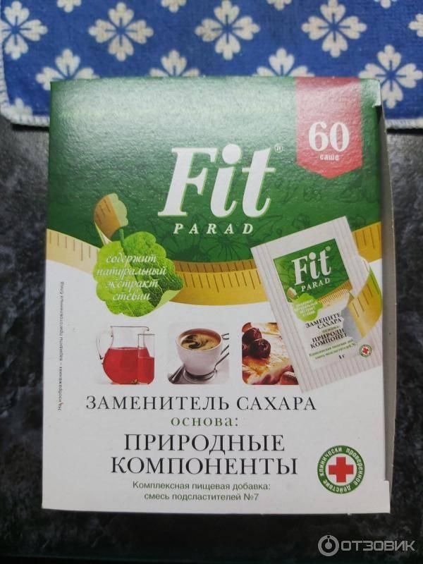 Фруктоза при грудном вскармливании: можно ли использовать фруктозу вместо сахара при гв?