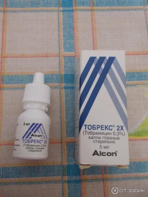№7124 тобрекс (tobrex): инструкция, применение, противопоказания — alcon-couvreur, n.v. s.a (бельгия)