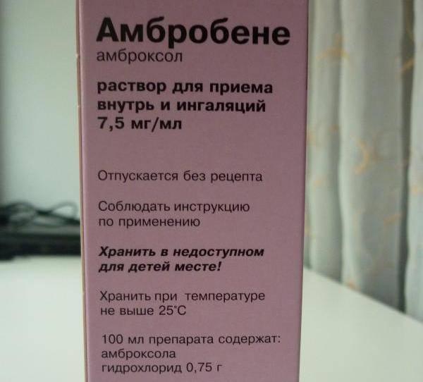 Амбробене сироп — инструкция по применению для детей -