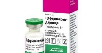Антибиотики при фурункулах | названия и способ применения антибиотиков при фурункулах | компетентно о здоровье на ilive