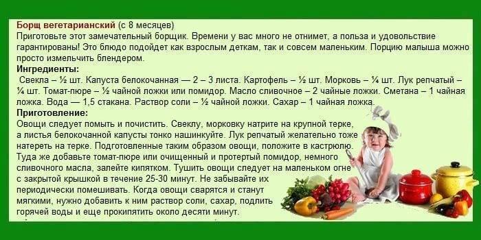 Щавель детям: с какого возраста можно давать есть такую траву и почему нельзя кормить ею малыша до 1 и 2 лет, что содержит зелень и когда может вызвать аллергию? русский фермер