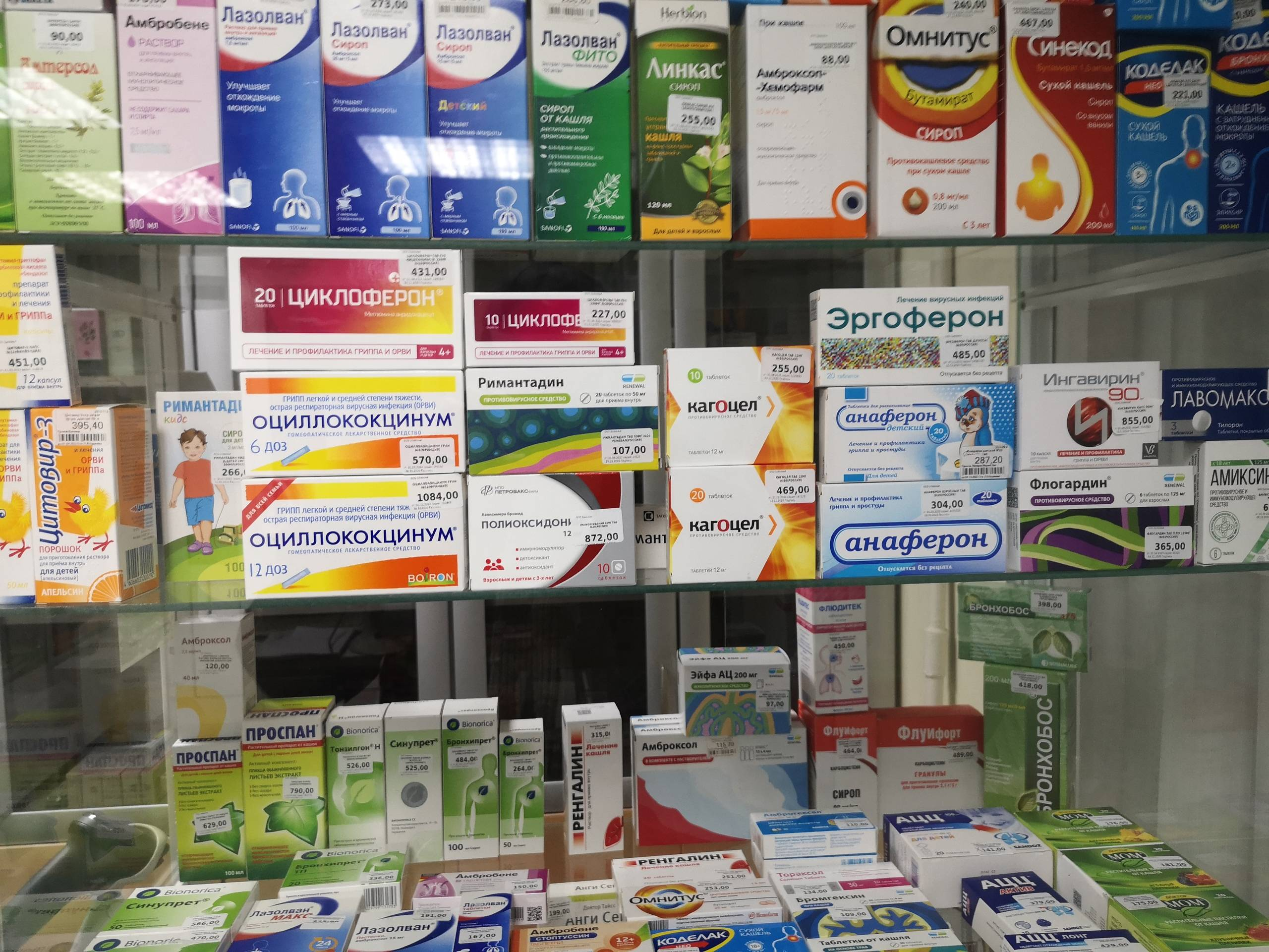 Чем лечат коронавирус: 8 перспективных препаратов