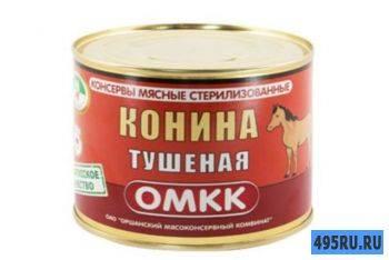 Конина: польза и вред для организма человека, калорийность мяса лошади - конская печень - диковед