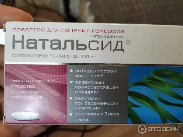 Эффективное лечение кандидоза при помощи таблеток
