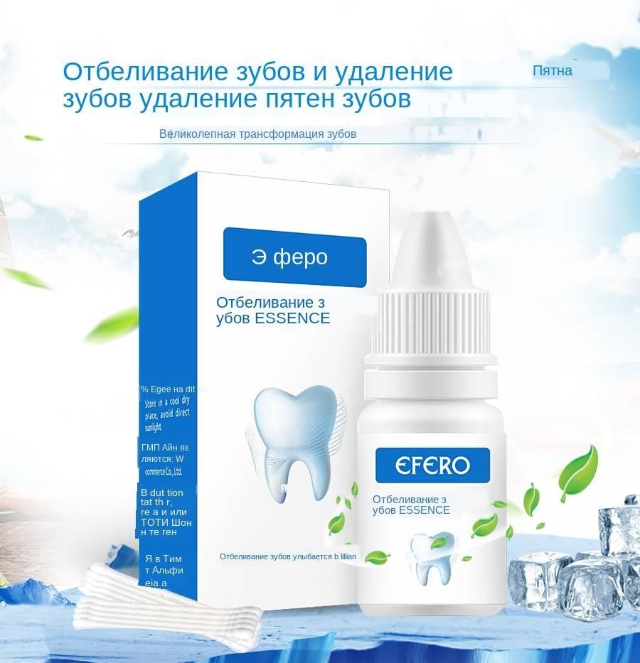 Безопасное отбеливание зубов в стоматологии. какое отбеливание зубов выбрать?