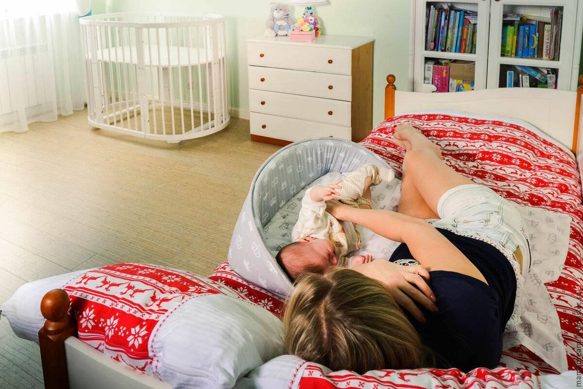 Совместный сон с ребёнком – до какого возраста, за и против
