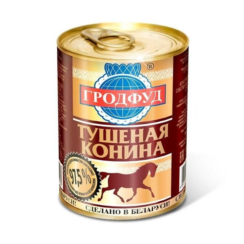 Конина: польза и вред ценного мяса. какими полезными свойствам обладает конина и может ли быть от нее вред - автор екатерина данилова - журнал женское мнение