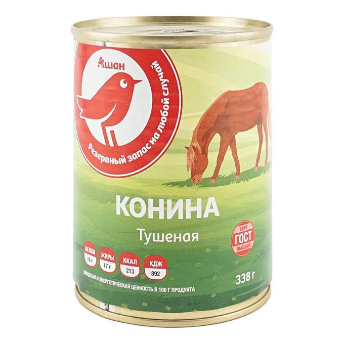 Конина: польза и вред, как приготовить, калорийность, отзывы | zaslonovgrad.ru