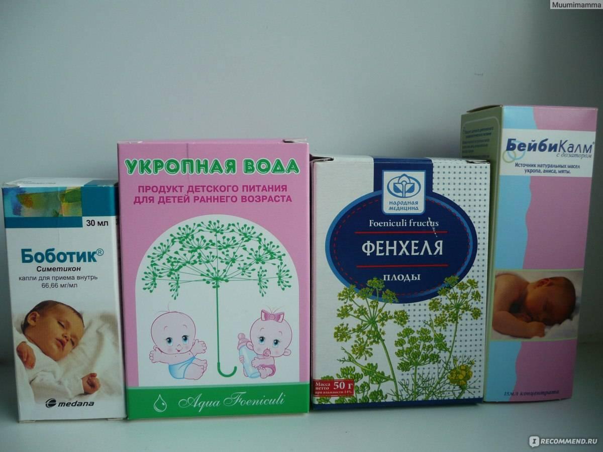 Можно ли пить укропную воду: грудничкам, кормящим мамам, взрослым при кашле и метеоризме, польза и вред, а также рецепты приготовления