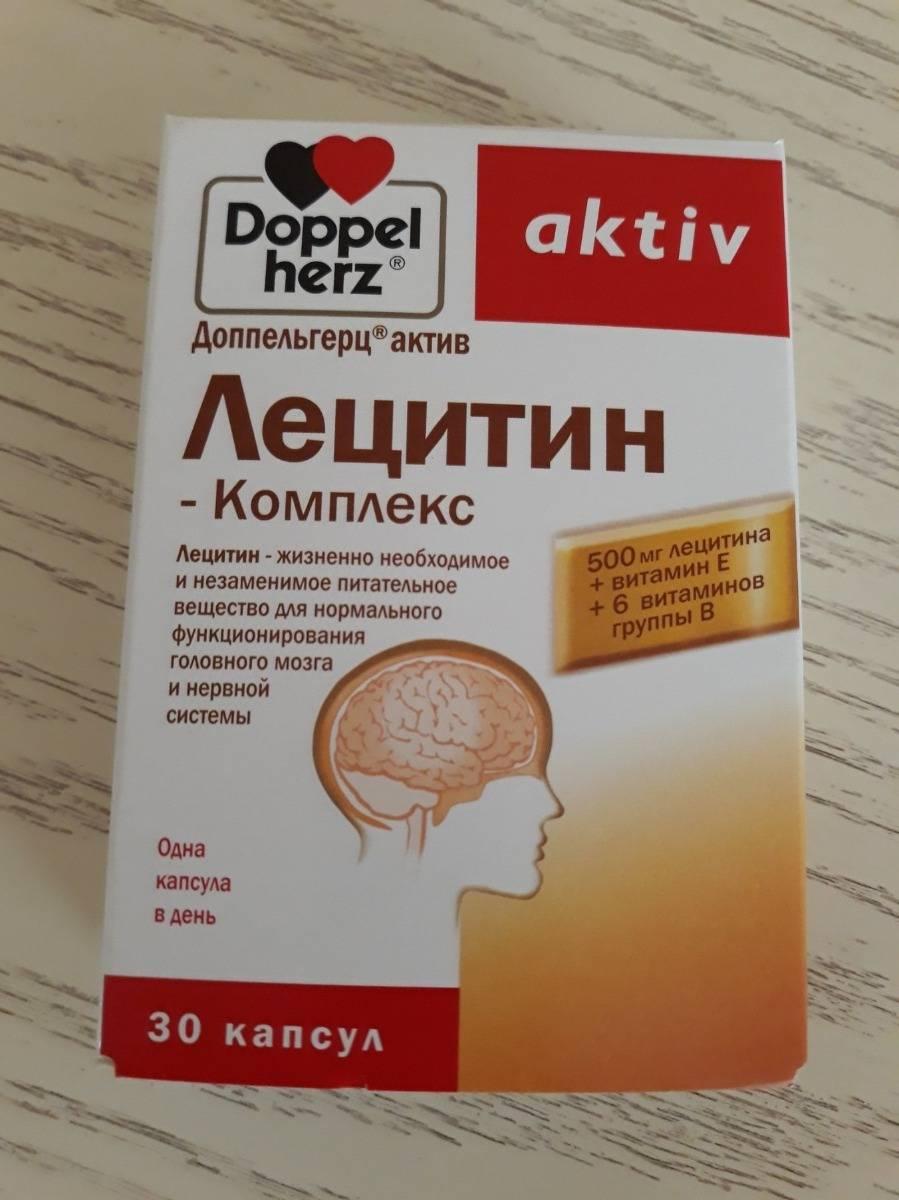 Лецитин-гель с витаминами