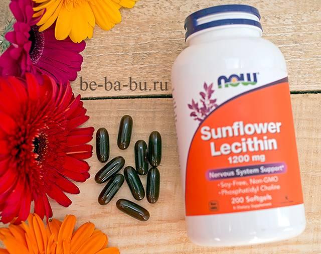 Лецитин-гель с витаминами купить