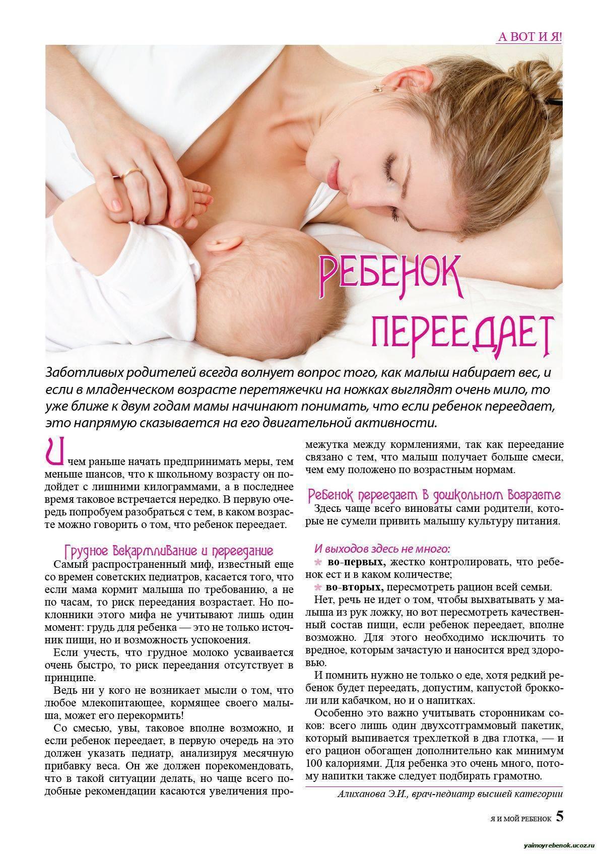 Месячные во время кормление грудного ребенка