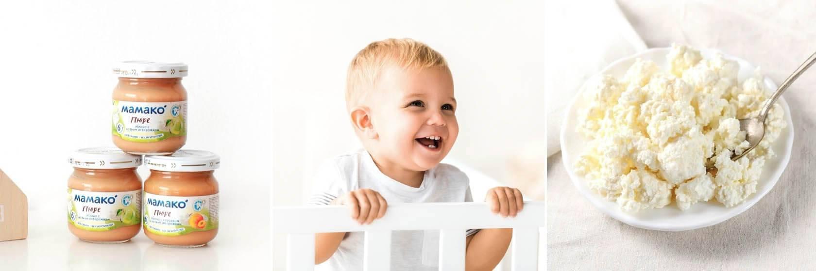Кефир для ребёнка ваш ребенок