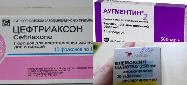 Аугментин в таблетках — инструкция по применению | справочник лекарственных препаратов medum.ru