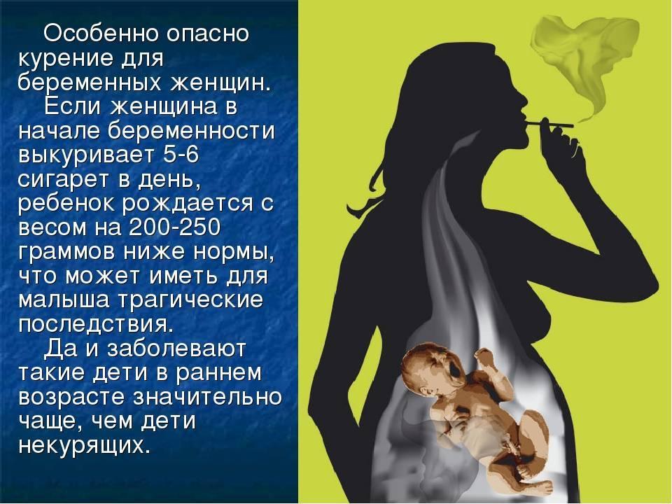 Лечение никотиновой зависимости - как избавиться от курения: причины, стадии лечение