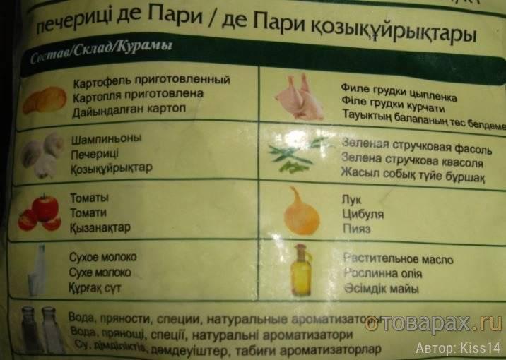 С какого возраста можно давать ребенку фасоль, горох и чечевицу, когда и во сколько месяцев вводить в рацион бобовые