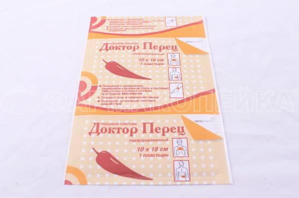 Перцовый пластырь доктор перец (пластырь, 1 шт, 6х10 см) - цена, купить онлайн в санкт-петербурге, описание, заказать с доставкой в аптеку - все аптеки