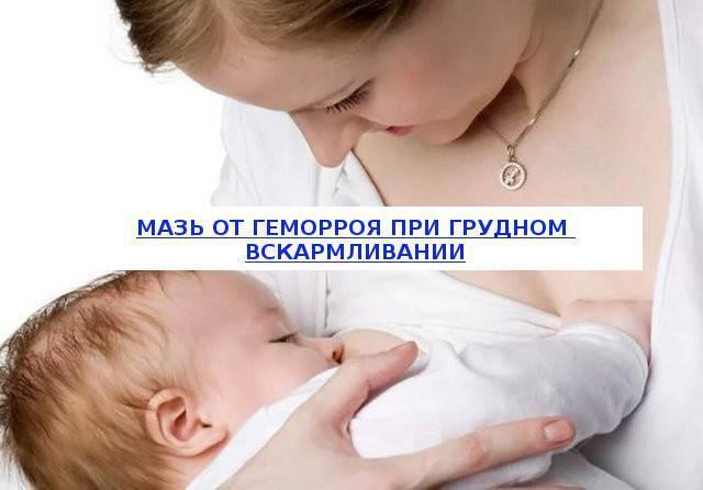 Косметология во время беременности