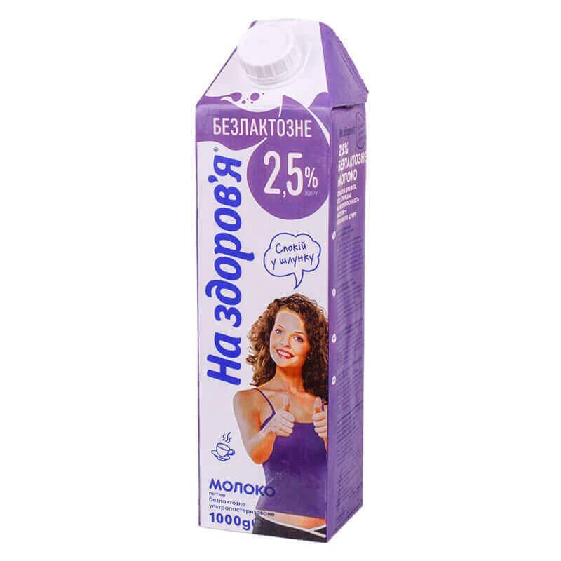 Безлактозное молоко при грудном вскармливании