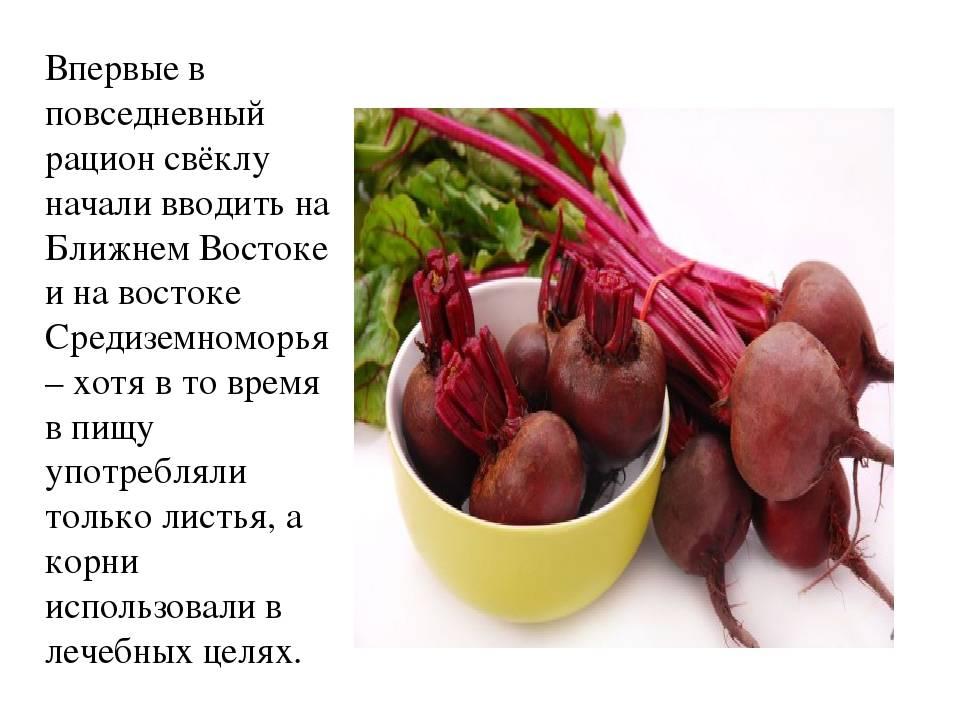 Лечение мастопатии травами и овощами