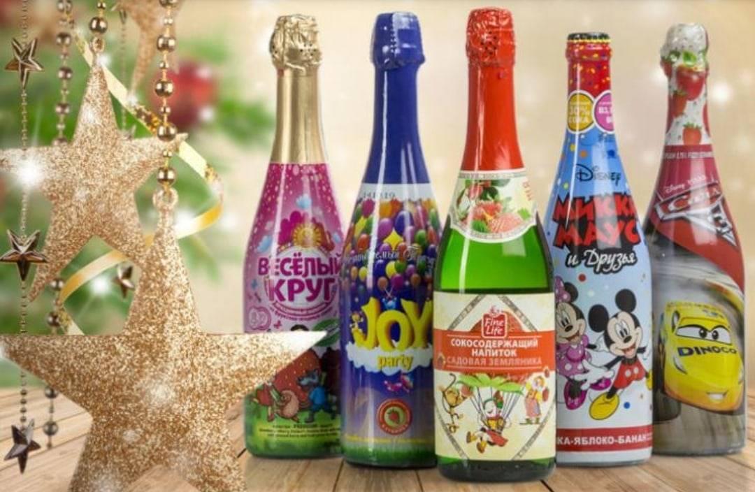 Детское шампанское: что в составе, и есть ли в нем алкоголь?
