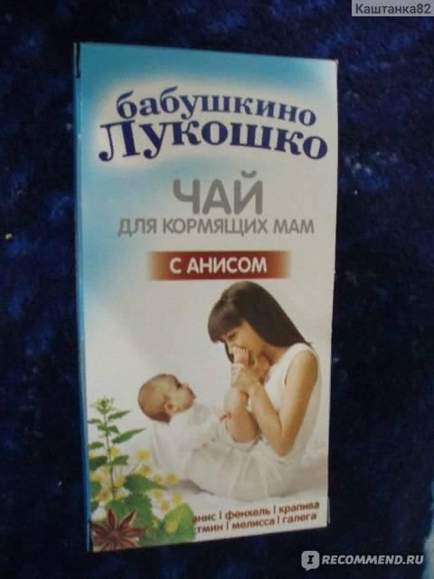 Грудное вскармливание при болезнях и инфекциях мамы