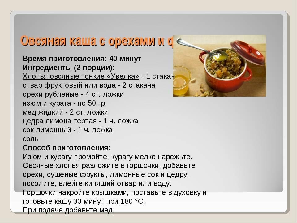Рисовая каша для грудничка: рецепты, как приготовить из рисовой муки, аллергия