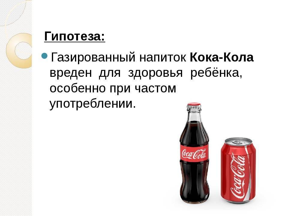 Какой напиток вреднее кока-кола или пепси