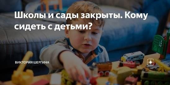 Почему ребенок злится. детская злость и агрессия — что делать