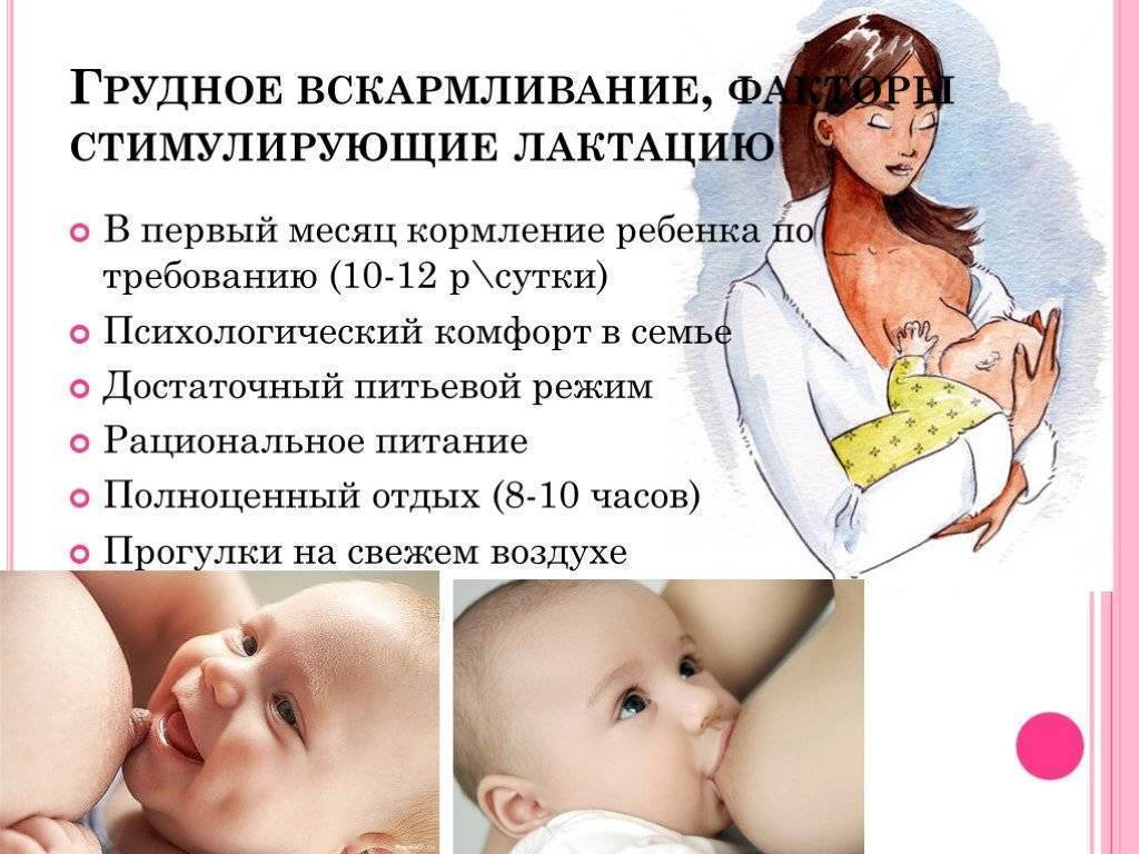 Нерегулярные месячные после родов при грудном вскармливании
