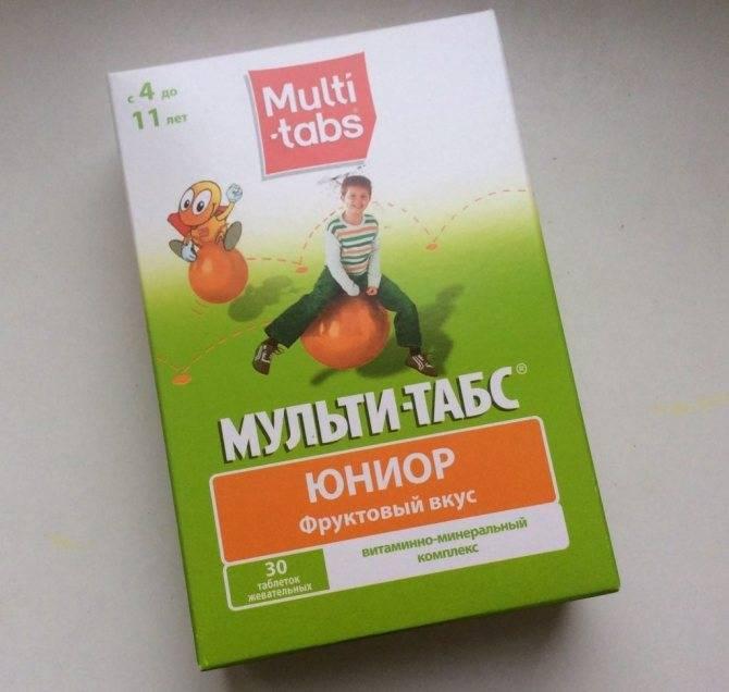 Как давать витамины Мульти-табс Беби ребенку