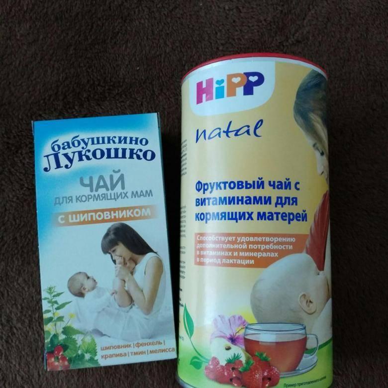 Антиперспирант при грудном вскармливании. можно ли пользоваться дезодорантом беременным и кормящим