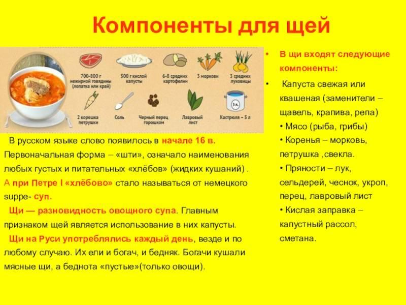 Супы при грудном вскармливании: рецепты для кормящих