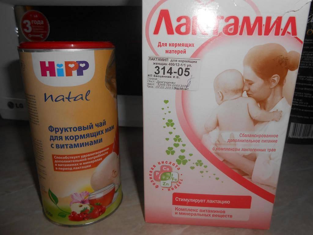 Успокоительное при беременности : инструкция по применению | компетентно о здоровье на ilive