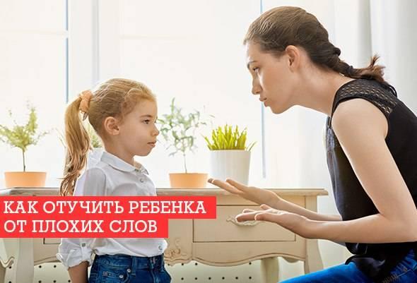 Как отучить ребенка от телефона, если он зависим - рабочие способы тарифкин.ру как отучить ребенка от телефона, если он зависим - рабочие способы