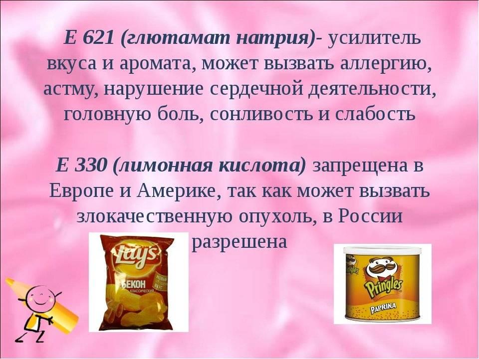 Глутамат натрия — вреден или нет? — life-sup.ru