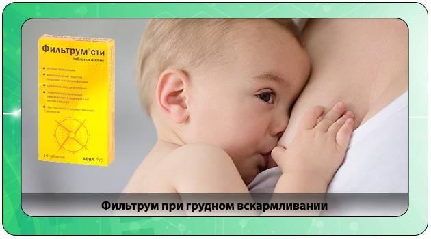 Можно ли изюм при грудном вскармливании: можно ли кормящей маме его есть при гв в первый месяц и позже