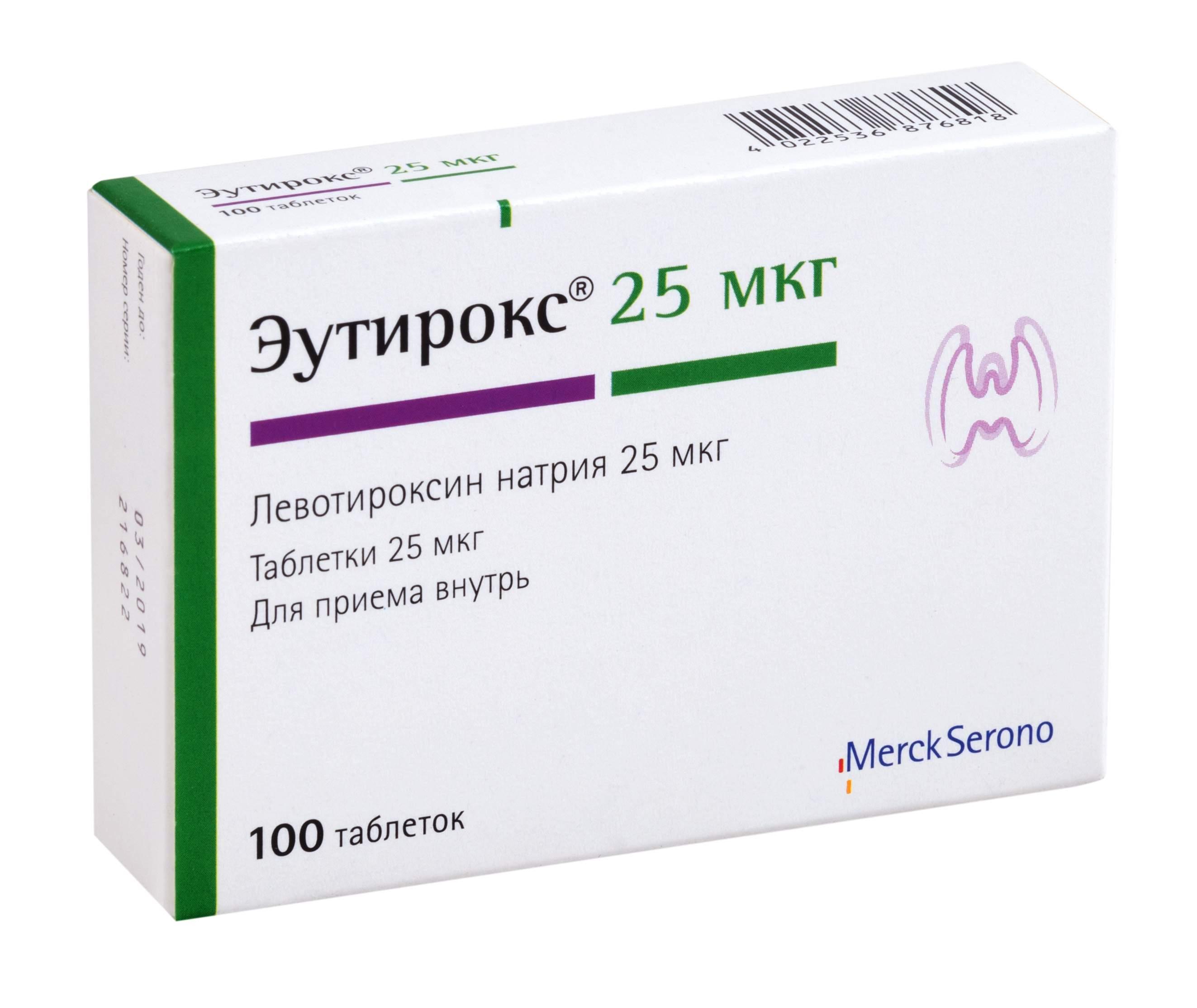 Эутирокс® (euthyrox®)