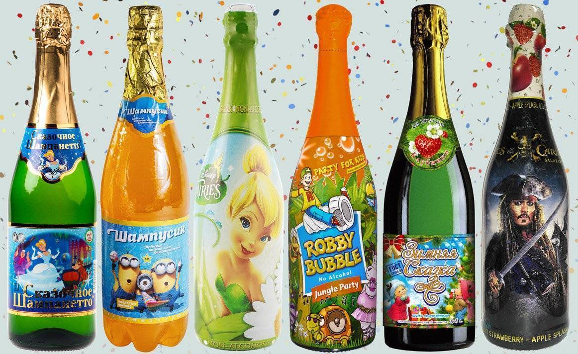 Детское шампанское - что это такое? можно ли данный напиток детям?