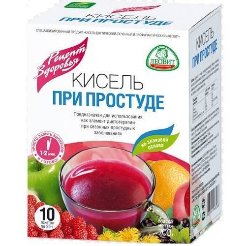 Кулинария день защиты детей рецепт кулинарный яблочный кисель для малышей продукты пищевые