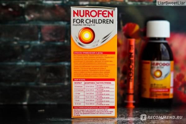 Нурофен: инструкция, состав, показания, действие, отзывы и цены
