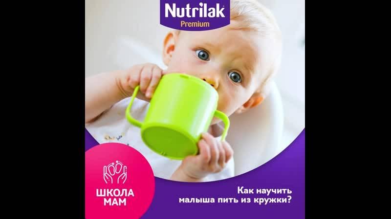 Как научить ребенка пить из поильника? - болталка для мамочек малышей до двух лет - страна мам