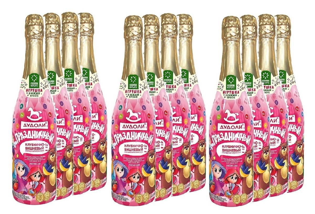 Со скольки лет можно пить шампанское детям
