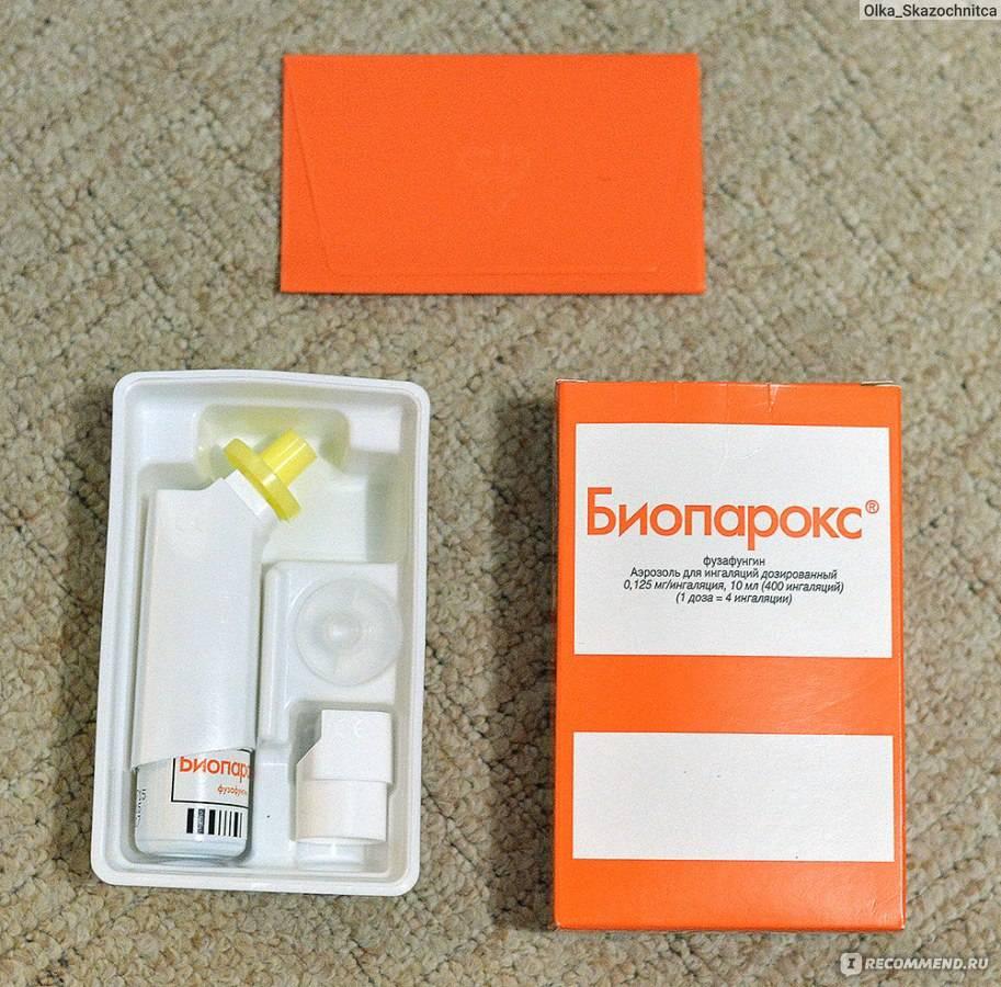 Биопарокс (bioparox)   поиск, резервирование лекарств и препаратов в казахстане +7(727)350-59-11